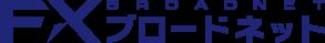 FXブロードネット_logo