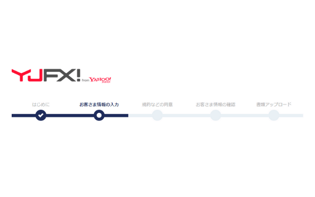 YJFXの口座開設~取引までの流れ