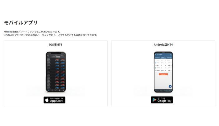 AXIORY(アキシオリー)のアプリの特徴