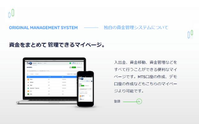 FXGT(FXジーティー)のアプリの特徴