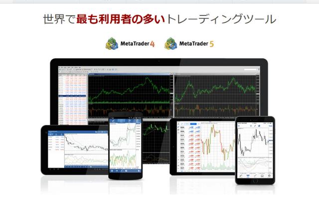 XM(エックスエム)のアプリの特徴